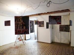 Rita Maralla, Epomenistasi Atena (Next stop, Athens) @ Patio Maravilla